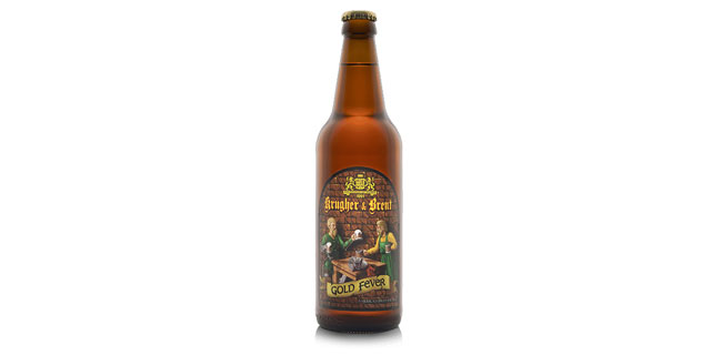 Gold Fever American Blonde Ale