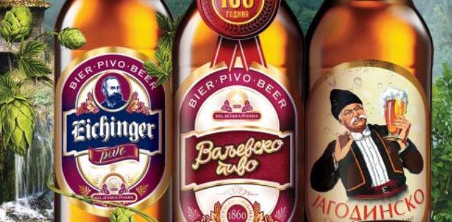 tajna valjevske pivare