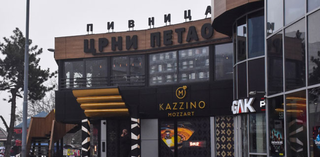 Pivnica Crni Petao
