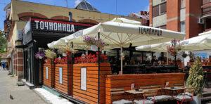 Restoran i Pab Točionica