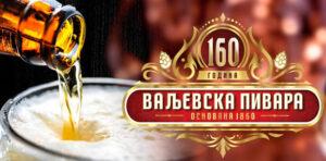 VALJEVSKA PIVARA 160 godina tradicije